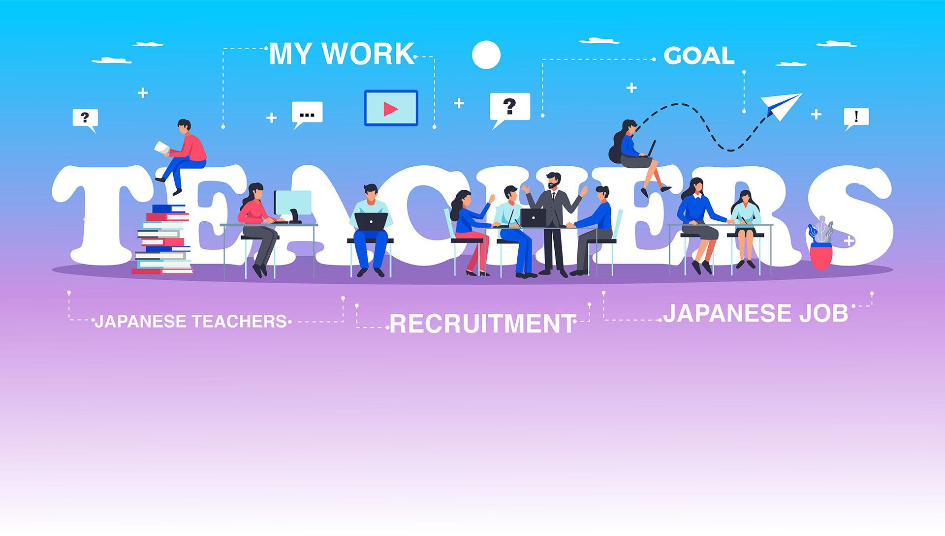 「Teachers」は高度な日本語人材を発掘・育成してご紹介するサービスです。
