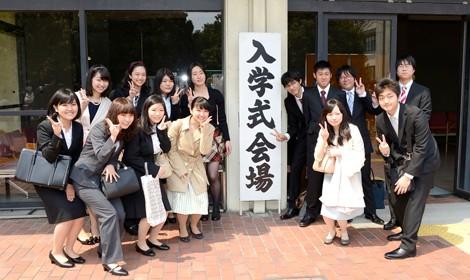 Lễ Nhập Học Ở Nhật